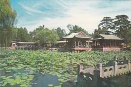 CARTOLINA - POSTCARD - CINA - HSIEH CH'ù YùAN,GARDEN OF HARMONIOUS INTEREST THE SUMMER PALACE PEKING - Cina