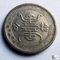 CHINA - JAPANESE  OCCUPATION - HUA HSING COMERCIAL BANK  - 10 Fen - 1940 - China