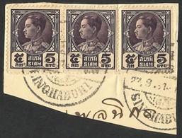 LOCAL USED --PROVINCE SINGHABURI--SIAM --1928 USED-- PROVINCE SINGHABURI --RARITY - Siam