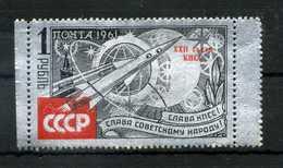 1961 URSS N.2468 SET NUOVO MNH - 1923-1991 USSR