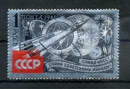 1961 URSS N.2467 SET NUOVO MNH - 1923-1991 USSR