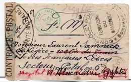 !!! LETTRE EN FRANCHISE DU CAMEROUN DE 1942 POUR LE LEVANT REEXP EN EGYPTE, AVEC CENSURE ET CACHETS DE TRANSIT AU DOS - Cameroun (1915-1959)