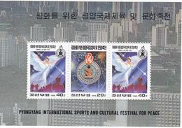 1995 North Korea Pyongyang International Sports And Cultural Festival For Peace - Korea, North