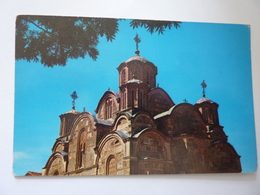 "Cartolina ""The Cupolas Of Monastery Gracanica Near Pristina"" - Serbia"