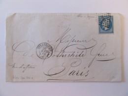 France - Famille De Rothschild Timbre Napoléon III 20c YT N°14A Sur Lettre - Strasbourg Vers Paris - PC 2950 - Août 1861 - Postmark Collection (Covers)