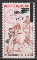 BENIN Bicentenaire Des USA, Surchargé, Belle Cote** - Benin - Dahomey (1960-...)