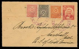 PARAGUAY. 1914. Asuncion - USA. 2c. Stat Letter Card + 3 Adtl Stamps, Blue Violet Cds, With Text. - Paraguay