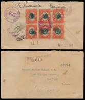 USA-CANAL ZONE. 1914. Registr Fkd Env 2c Ovptd Block Of Six (book Pane?), Tied Diff Cachet. VF. - Etats-Unis