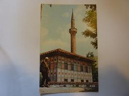 "Cartolina ""The Coloured Mosque In Tetovo"" - Macedonia"