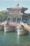 CARTOLINA - POSTCARD - CINA - THE HSING BRIDGE  THE SUMMER PALACE PEKING - Cina