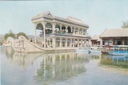 CARTOLINA - POSTCARD - CINA - CH'ING YEN FANG (BOAT OF QUIET BANQUETS MARBLE BOAT )THE SUMMER PALACE PEKING - Cina