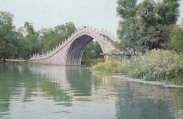 CARTOLINA - POSTCARD - CINA - Yù TAI CH'IAO( JADE BELT BRIDGE )THE SUMMER PALACE PEKING - Cina