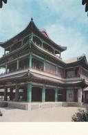 CARTOLINA - POSTCARD - CINA - THREE-STOREYED STAGE IN THE TEN HO YùAN THE SUMMER PALACE PEKING - Cina