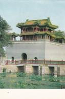 CARTOLINA - POSTCARD - CINA - WEN CH'ANG KO THE SUMMER PALACE PEKING - Cina