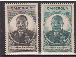 CAMEROUN           N°  YVERT  :  274/75     NEUF AVEC  CHARNIERES      ( Ch 1/26  ) - Nuevos