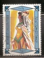 YEMEN OBLITERE - Yemen