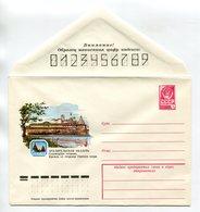 COVER USSR 1978 ARKHANGELSK REGION SOLOVETSKY ISLANDS KREMLIN #78-339 - 1970-79