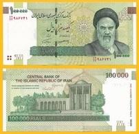 Iran 100000 (100,000) Rials P-new 2018 New Signature UNC - Iran
