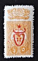 SURCHARGE ROUGE 1917 - TIMBRE COMMEMORATIF DE 1908 - NEUF * - YT 533 - 1858-1921 Osmanisches Reich