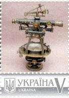Ukraine 2017, Astronomy, Struve Arc, Geodesy, 1v - Ukraine