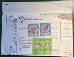 Kingdom Of Libya 1964 Rare Parcel Card With 1960 High Value Franking TRIPOLI > IRAN (Libyen Libye Cover Lettre Brief UPU - Libyen