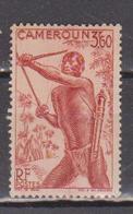 CAMEROUN           N°  YVERT  :  287  NEUF AVEC  CHARNIERES      ( Ch 1/27  ) - Cameroun (1915-1959)