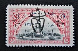 SURCHARGE 1917 - TIMBRE COMMEMORATIF 1914 - NEUF * - YT 560 - 1858-1921 Ottoman Empire
