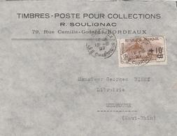 France Timbre N°167 Seul Sur Lettre Bordeaux 1927 - Marcophilie (Lettres)