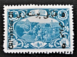 SURCHARGE 1918 - NEUF * - YT 580 - 1858-1921 Ottoman Empire