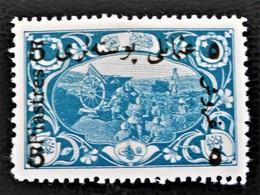 SURCHARGE 1918 - NEUF * - YT 580 - 1858-1921 Osmanisches Reich
