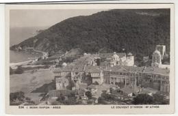 Le Couvent D'Iviron Mt Athos Old Unused Postcard B190220 - Grèce