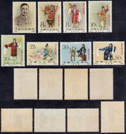 1962 - Actor Mei Lan - Fung, Complete Set Of 8 (Yv. 1406/1413, M. 648/655), Original Gum, MNH. Three... - Non Classificati