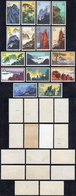 1963 - Huangshan Mountains, Complete Set Of 16 (M.744/769), Original Gum, MNH, Perfect Conditions. O... - Non Classificati