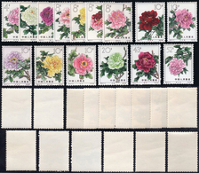1964 - Chinese Peonies, Complete Set (Yv.1552/1556,M.796/809), O. G., MNH.... - Non Classificati