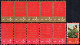 1967 - Theses Erected By Mao Zedong, Complete Set (M.966/976), Two Stripes Of Five Folded And Single... - Non Classificati