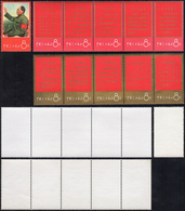 1967 - Theses Erected By Mao Zedong, Complete Set Two Stripes Of Five And Single (M.966/976), Origin... - Non Classificati