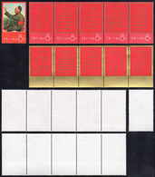 1967 - Theses Erected By Mao Zedong, Complete Set (Michel N.966/976), Two Strips Of Five And Single,... - Non Classificati