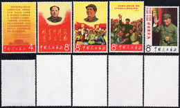 1967 - Long Life For Mao, Complete Set Of 5 (Yv.1731/1735, M.977/981), O.g., MNH.... - Non Classificati
