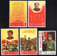 1967 - Long Life For Mao, Complete Set Of 5 (Yv.1731/1735,M.977/981), Original Gum, Never Hinged, MN... - Non Classificati