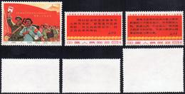 1967 - 25th Anniversary Of The Publication By Mao Zedong, Complete Set Of 3 (M.982/984), Original Gu... - Non Classificati