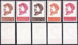 1967 - 46° Communist Party Anniversary, Complete Set (Yv.1742/1746,M.985/989), Original Gum, MNH.... - Non Classificati