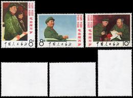 1967 - Mao Zedong, Complete Set Of 3 (Yv.1739/1741,M.990/992), Original Gum, MNH.... - Non Classificati