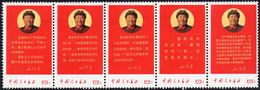 1968 - New Theses Erected By Mao Zedong, Complete Set In Stripes Of Five (Yv.1768/1772,M.1020/1024),... - Non Classificati