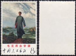 1968 - 8 C. Mao's Tables (M.1025), Original Gum, MNH.... - Non Classificati
