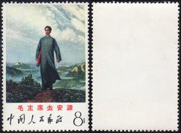 1968 - 8 C. Mao's Tables (Yv.1780,M.1025), O. G., MNH.... - Non Classificati
