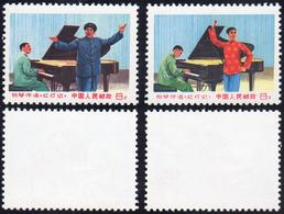 1969 - Opera, Complete Set Of 2 (M.1033/1034), O.g., MNH.... - Non Classificati