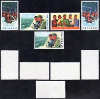 1969 - Mao Zedong's Ideas, Complete Set Of 5 (M.1039/1043), O.g., MNH.... - Non Classificati