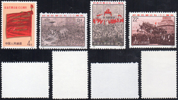 1971 - 100th Anniversary Paris, Complete Set Of 4 (Yv.1813/1816,M.1070/1073), O. G., MNH.... - Non Classificati