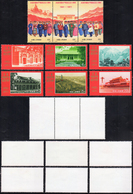 1971 - Communist Party, Complete Set Of 9 (M.1074/1082), Original Gum, Never Hinged. MNH.... - Non Classificati