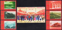 1971 - Communist Party, Complete Set Of 9 Stamps (M.1074/1082), O. G., Never Hinged.... - Non Classificati